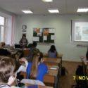 Отечества великий сын: А.С. Грибоедов. Литературный час для старшеклассников
