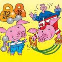 Свинки — герои детских книг (Часть 1). Виртуальная викторина