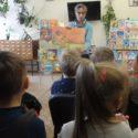 Неделя детской и юношеской книги в библиотеке-филиале №5