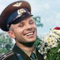 Первый космонавт планеты Земля. Виртуальная викторина, посвященная 85-летию со дня рождения Юрия Гагарина