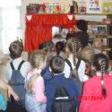 Путешествие в мир театра. Час искусства для дошкольников