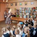 Зовёт нас Книжная страна. Открытие Недели детской и юношеской книги в Центральной детской библиотеке Владимира