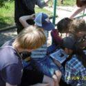Праздник солнечного детства. Игровая  программа для детей