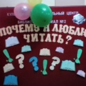 Общегородской день чтения-2019 в муниципальных библиотеках Владимира