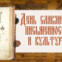 Книжная подборка «НЕскучные книги о русском языке»