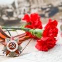 Виртуальная викторина «Замри… и помни вечно героев тех далёких дней!», посвящённая Дню памяти и скорби