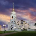 Виртуальный кроссворд «Всемирное наследие России»