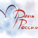 Виртуальная выставка «Живи в веках — моя Россия!»