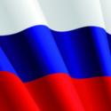 Виртуальная викторина «Стяг. Знамя. Флаг»