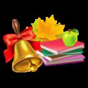 Квест ко Дню знаний «В царстве школьных премудростей»