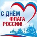 Виртуальная выставка-поздравление «Символ доблести и славы»