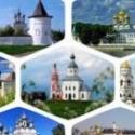 Виртуальное путешествие «Начинается Россия с этих древних городов»